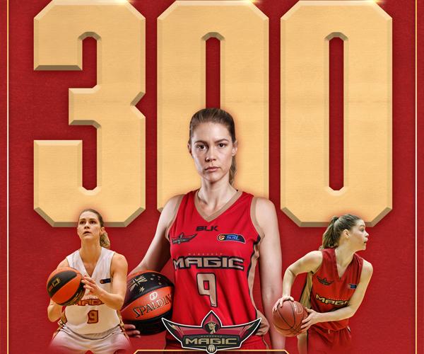 Rachel Halleen | 300 SBL Games